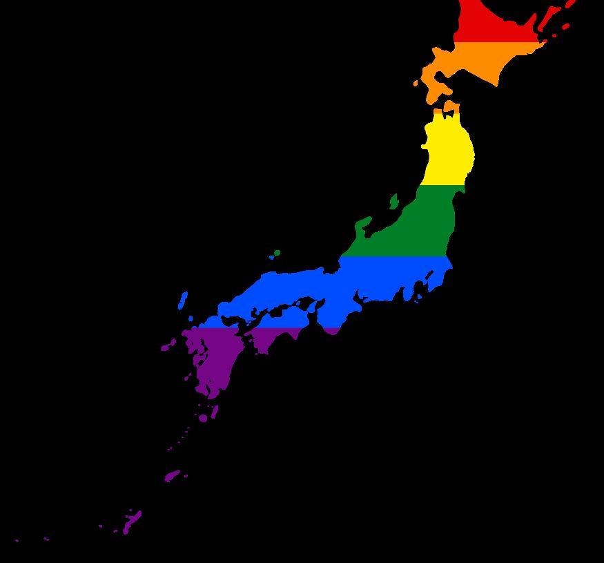 Cartina Italia Giappone.L Onda Gay Che Corre Dal Giappone All Italia Ifn